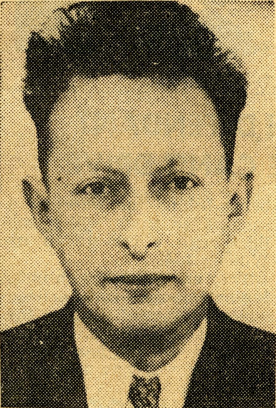 Sidney Weinbaum.