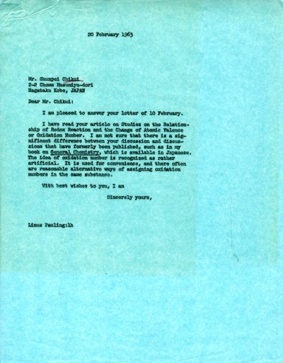 Letter from Linus Pauling to Sunpei Chikui. Page 1. February 20, 1963