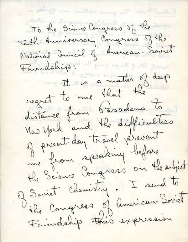 """""""To the Science Congress of the Tenth Anniversary Congress of the National Council of American Soviet Friendship.""""Page 1. November 2, 1943"""