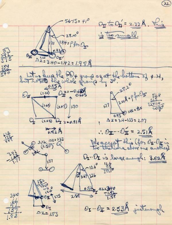 Manuscript - Page 22