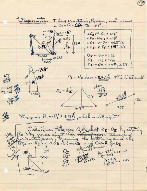 Manuscript - Page 24