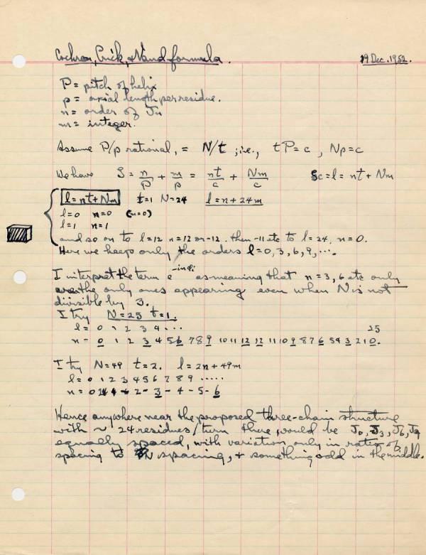 Manuscript - Page 60
