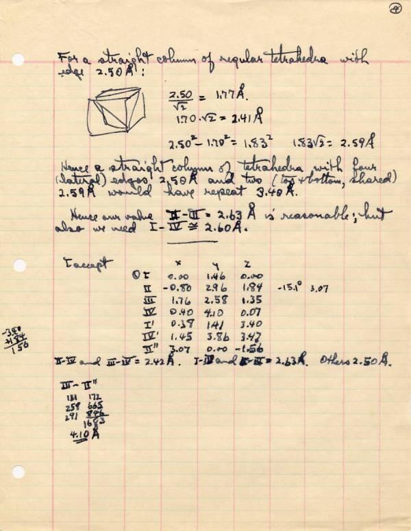 Manuscript - Page 65
