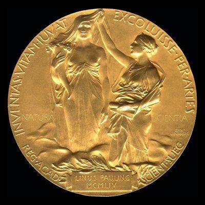 Medal - Reverse