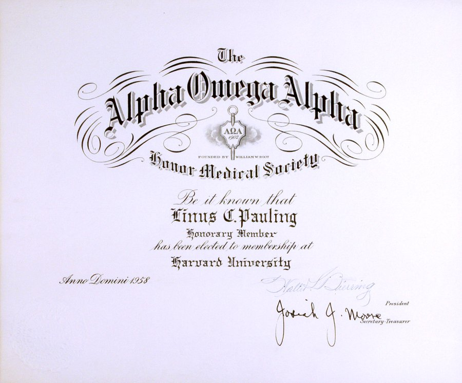 The Alpha Omega Alpha Medical Honor Society Harvard University