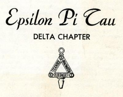Image from the cover of the April 1967 Epsilon Pi Tau newsletter.