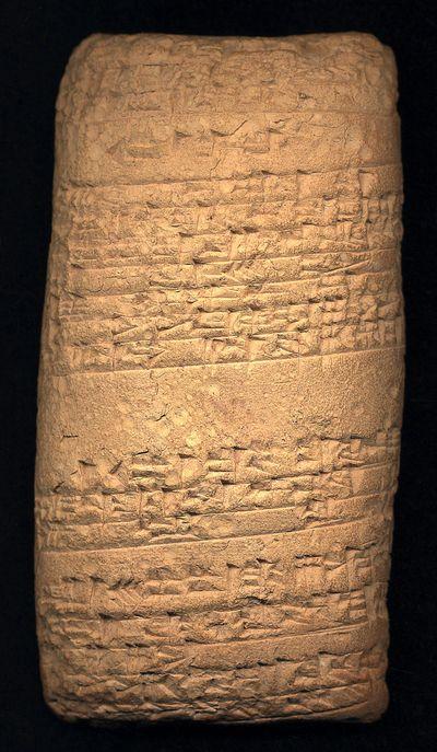 cun-1763-side1.jpg