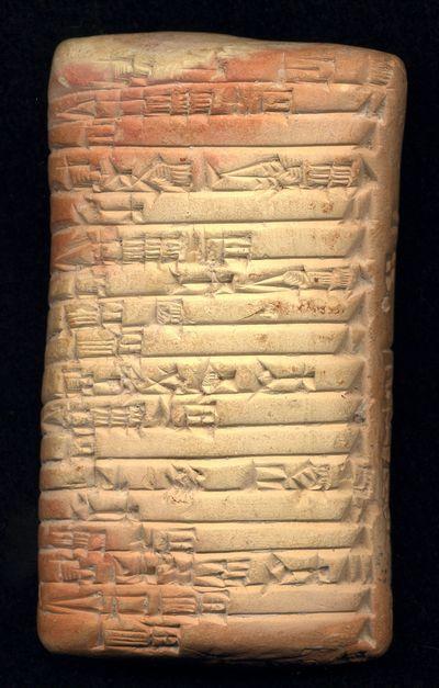 cun-sumerian-side1.jpg