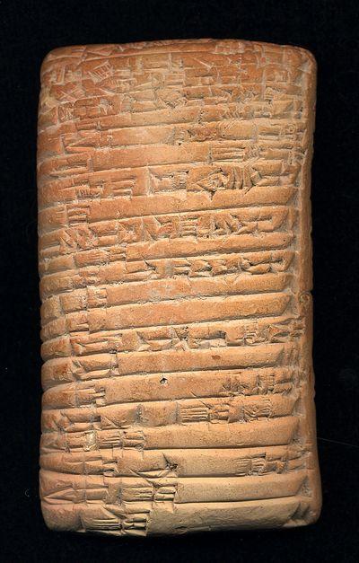 cun-sumerian-side2.jpg
