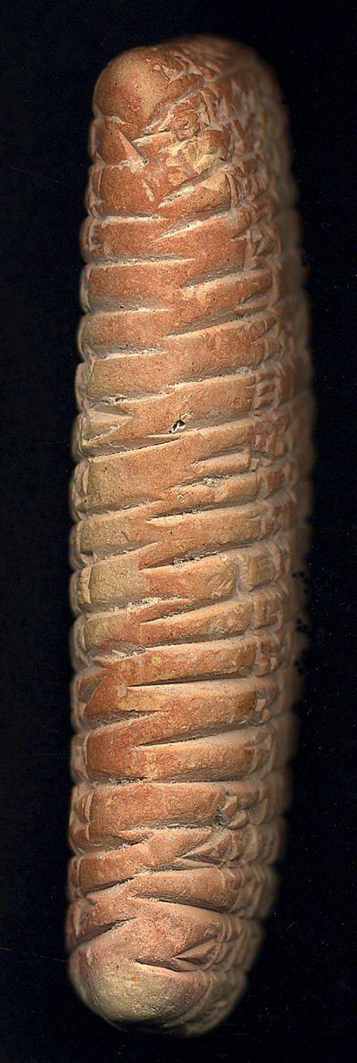 cun-sumerian-edge2.jpg