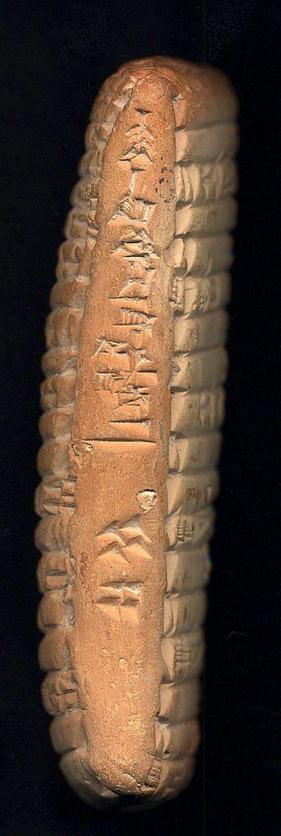 cun-sumerian-edge1.jpg