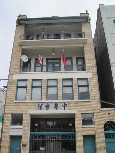 Exterior of Chinese Consolidated Benevolent Association