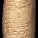 cun-1763-edge1.tif
