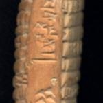 cun-sumerian-edge1.tif