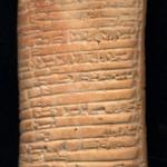 cun-sumerian-side2.tif