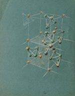 1964b5.1-unidentified05-900w.jpg