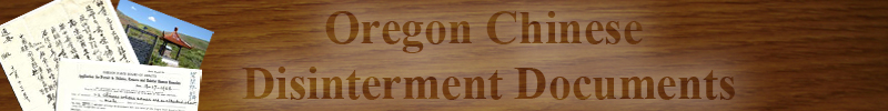 Banner Image. Oregon Chinese Disinterment Documents
