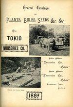 1897.005-cover.jpg